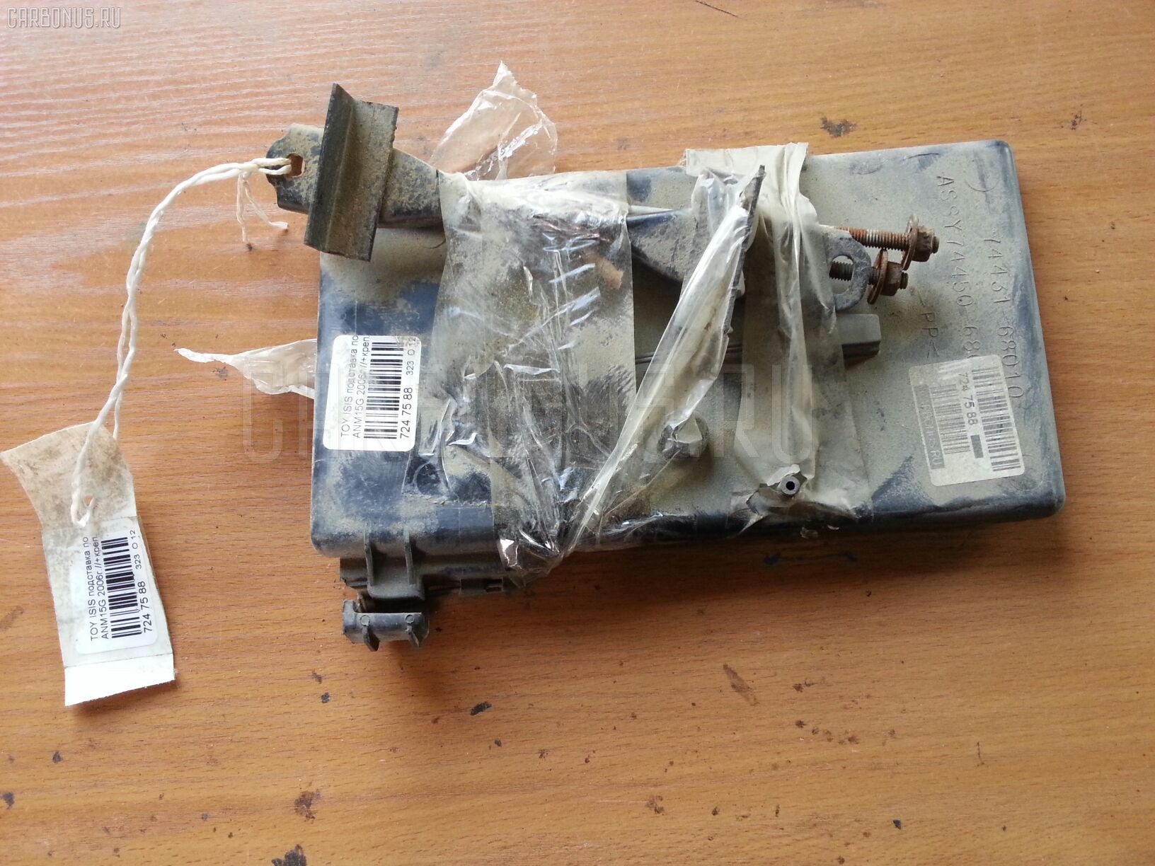 Подставка под аккумулятор TOYOTA ISIS ANM15G Фото 1