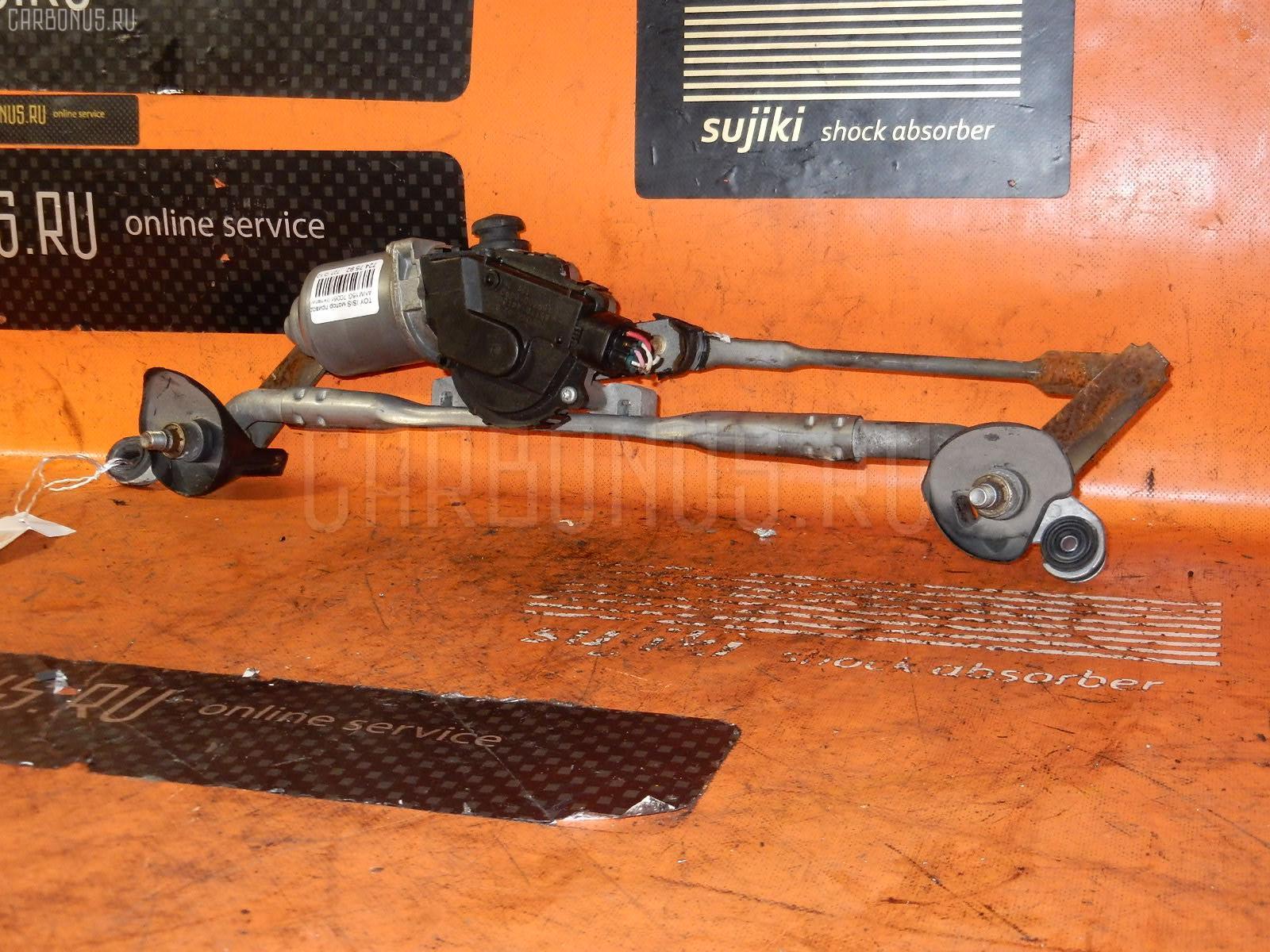 Мотор привода дворников TOYOTA ISIS ANM15G Фото 1