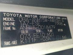 Тросик на коробку передач Toyota Isis ANM15G 1AZ-FSE Фото 2