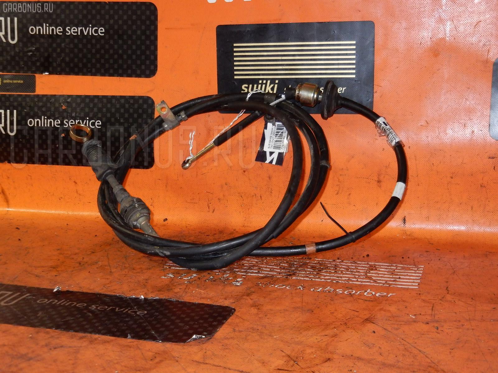 Тросик на коробку передач SUBARU SAMBAR TW1 EN07 Фото 1