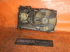 Радиатор ДВС Subaru Sambar TW1 EN07 Фото 2