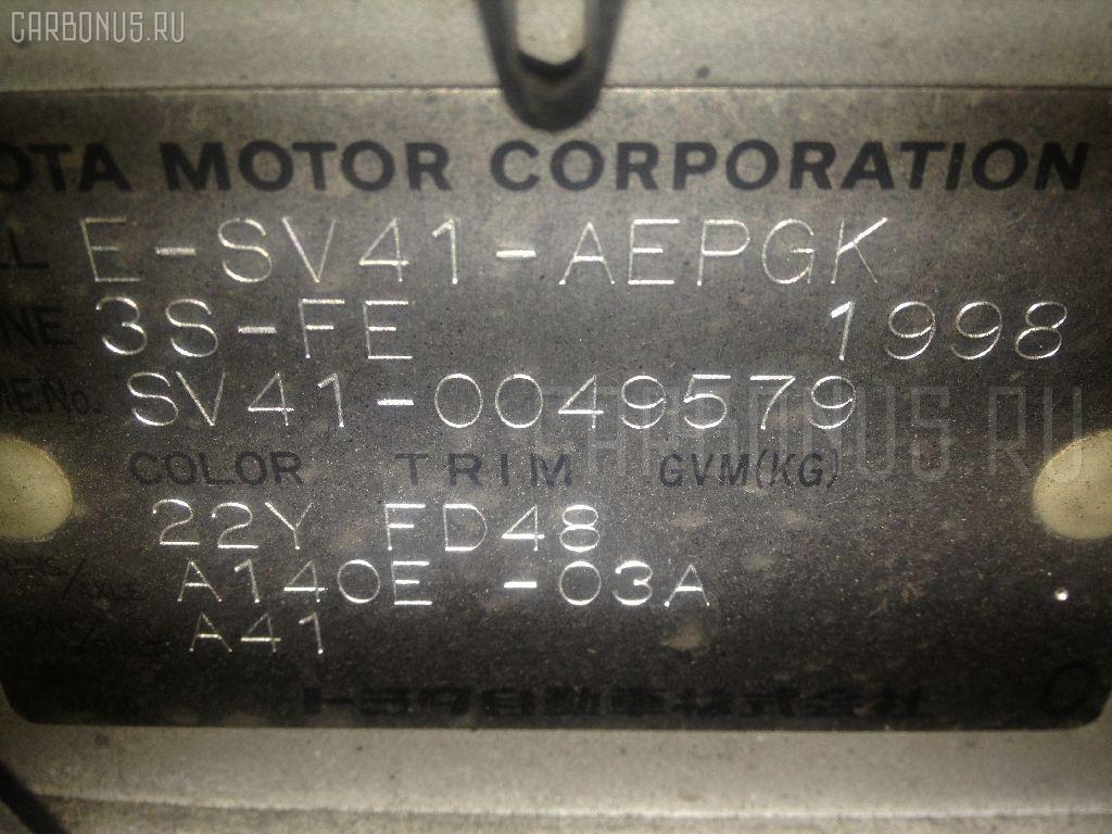 Ремень безопасности TOYOTA CAMRY SV41 3S-FE Фото 2