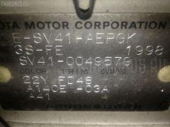 Ремень безопасности TOYOTA CAMRY SV41 3S-FE Фото 3