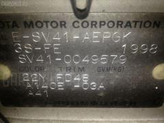 Бачок гидроусилителя Toyota Camry SV41 3S-FE Фото 2
