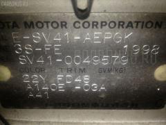 Бачок расширительный Toyota Camry SV41 3S-FE Фото 2