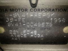 Защита двигателя Toyota Camry SV41 3S-FE Фото 2
