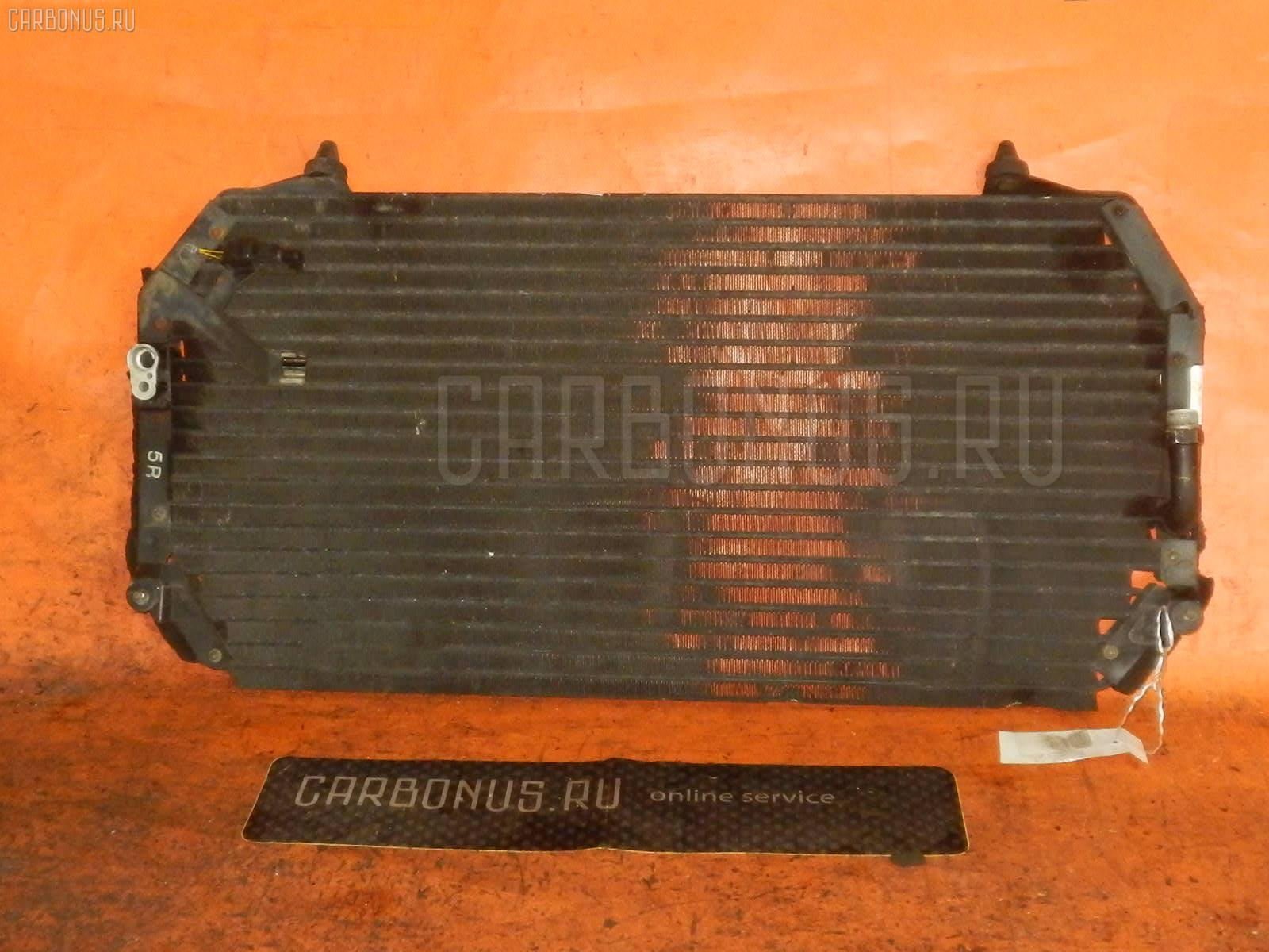 Радиатор кондиционера TOYOTA CAMRY SV41 3S-FE Фото 1