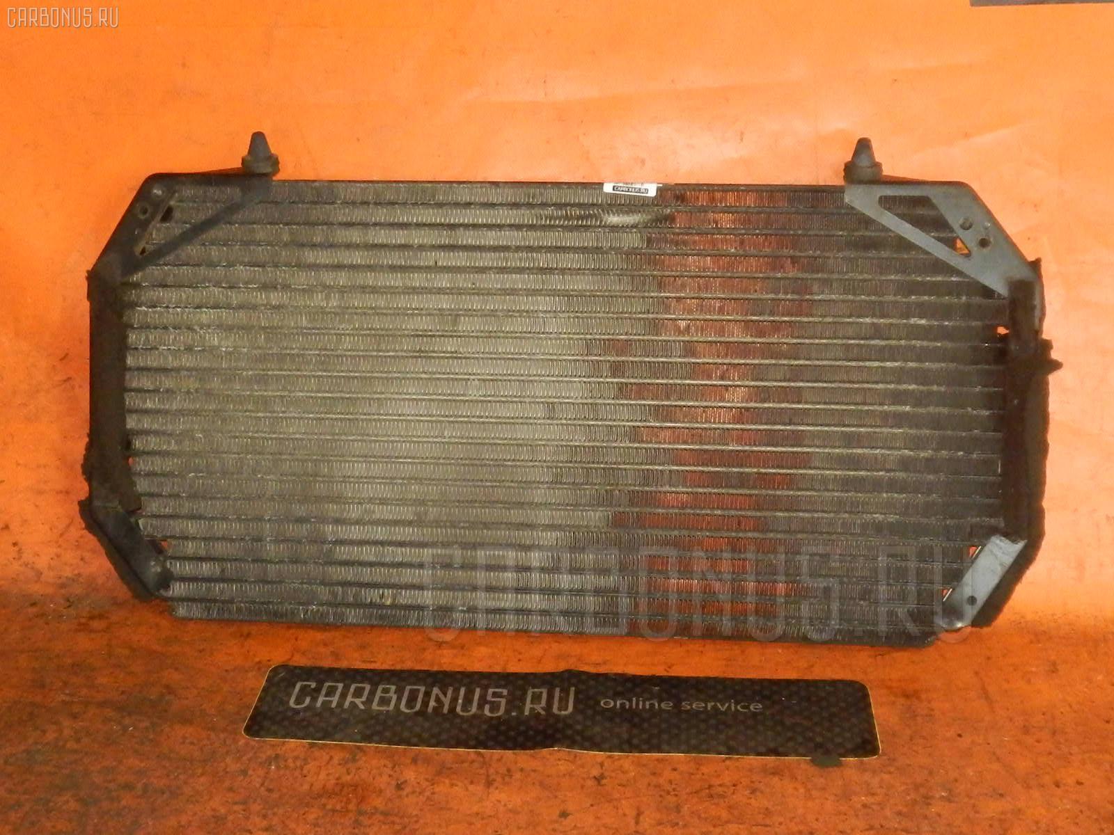 Радиатор кондиционера TOYOTA CAMRY SV41 3S-FE Фото 2