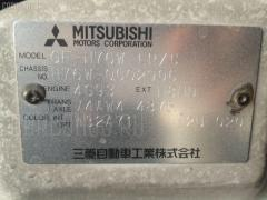 Тяга реактивная на Mitsubishi Pajero Io H76W Фото 2
