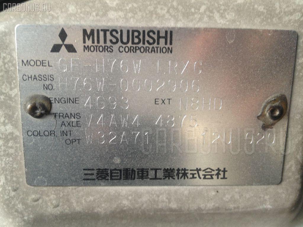 Шланг гидроусилителя MITSUBISHI PAJERO IO H76W 4G93 Фото 2