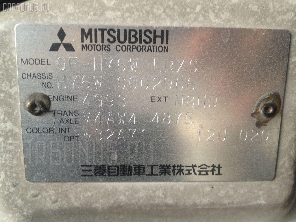 Брызговик MITSUBISHI PAJERO IO H76W Фото 2