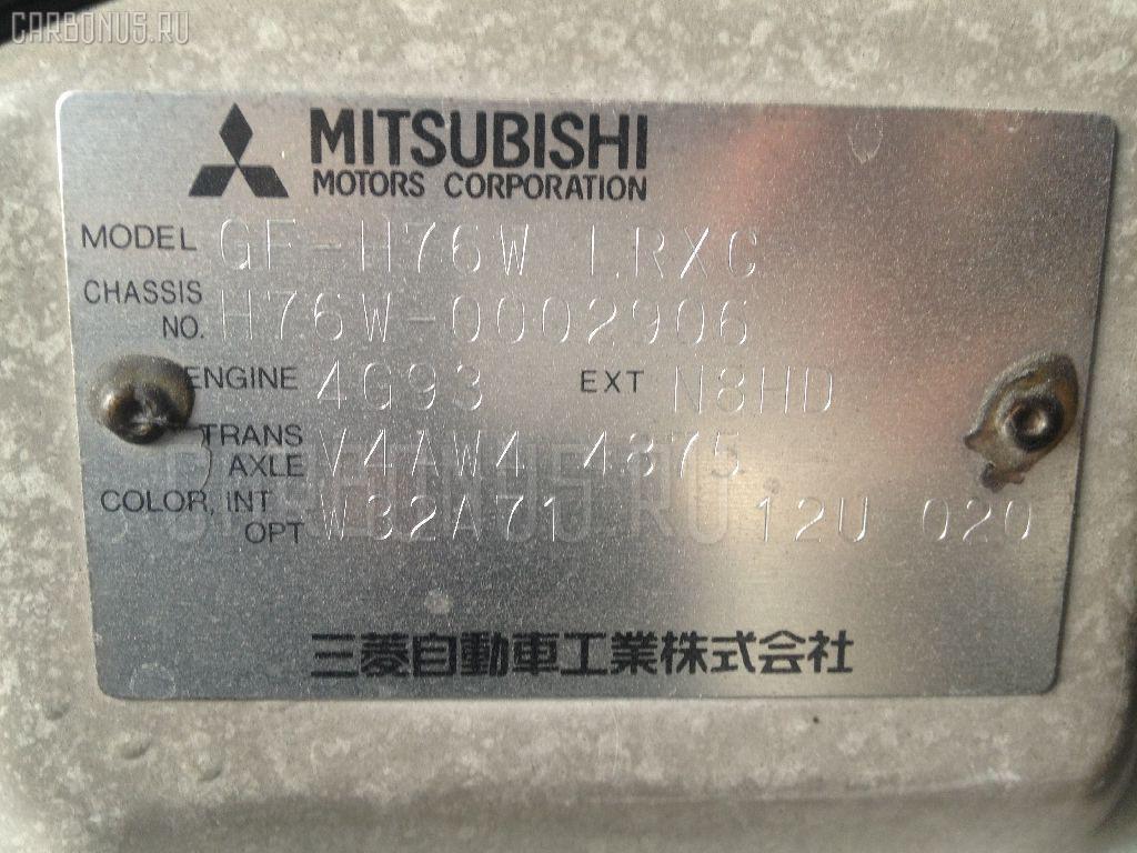 Планка передняя MITSUBISHI PAJERO IO H76W Фото 2
