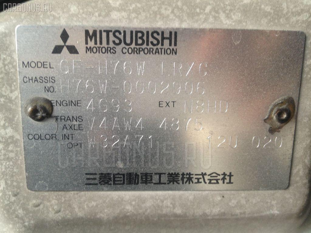 Радиатор кондиционера MITSUBISHI PAJERO IO H76W 4G93 Фото 3