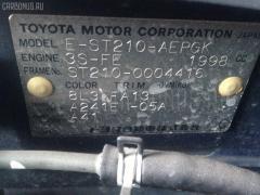 Балка под ДВС Toyota Corona premio ST210 3S-FE Фото 2