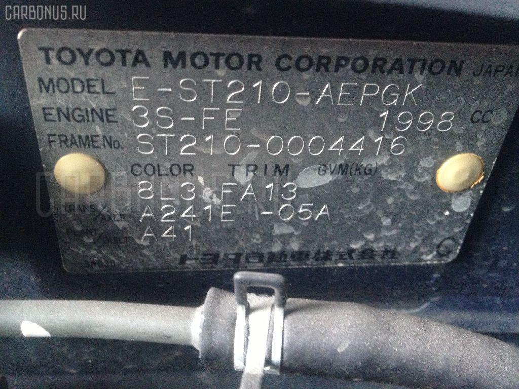 Защита двигателя TOYOTA CORONA PREMIO ST210 3S-FE Фото 5