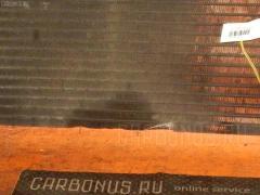 Радиатор кондиционера на Toyota Corona Premio ST210 3S-FE Фото 1