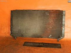 Радиатор кондиционера на Toyota Corona Premio ST210 3S-FE Фото 2