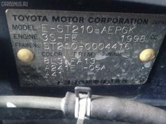Радиатор кондиционера на Toyota Corona Premio ST210 3S-FE Фото 4