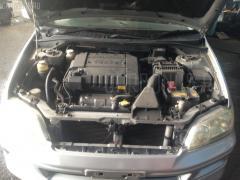 Накладка на крыло Mitsubishi Lancer cedia wagon CS5W Фото 3