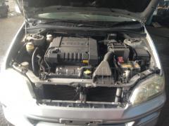Защита двигателя MITSUBISHI LANCER CEDIA WAGON CS5W 4G93 Фото 4