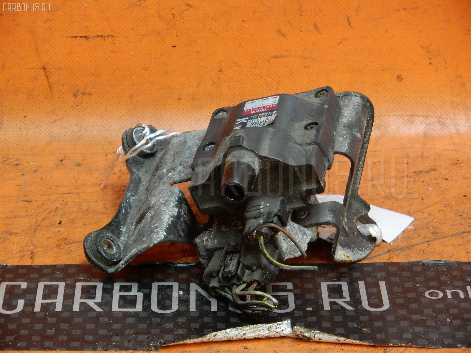 Катушка зажигания TOYOTA MARK II SX80 4S-FE Фото 1