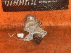 Стартер TOYOTA CORONA ST170 4S-FI Фото 3