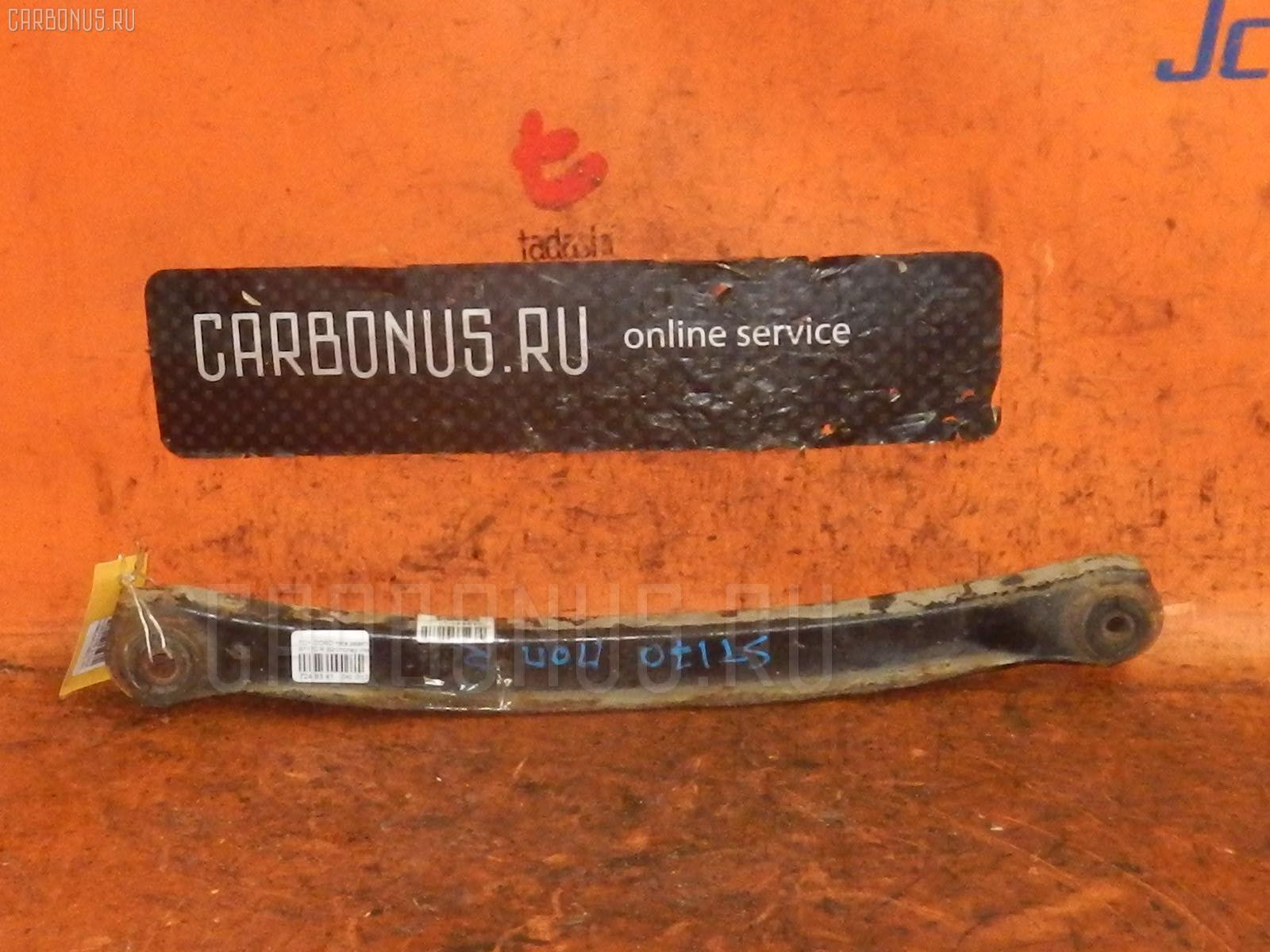 Тяга реактивная Toyota Corona ST170 Фото 1