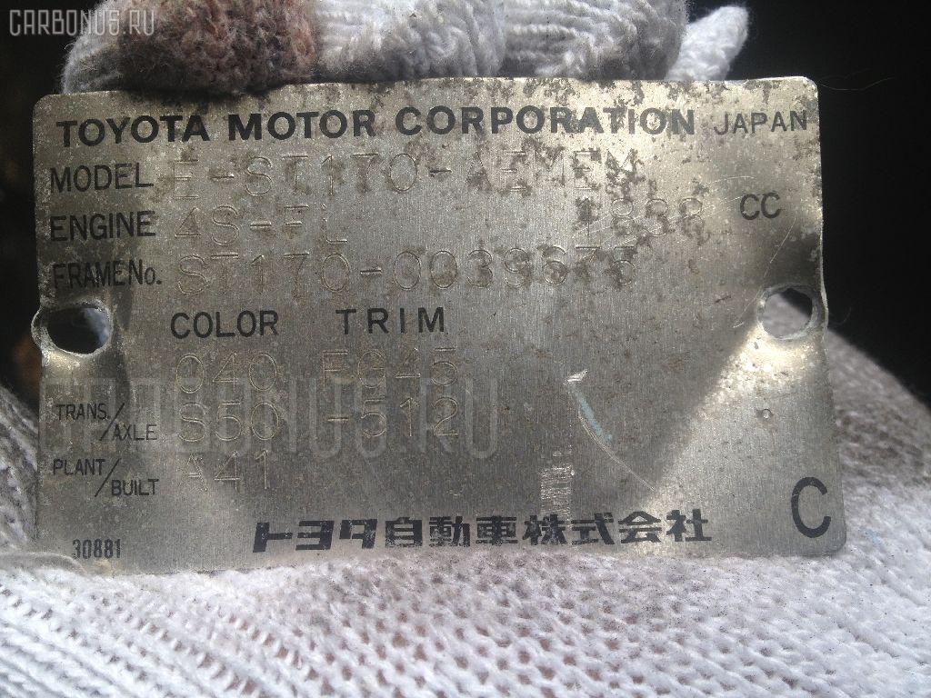 Глушитель TOYOTA CORONA ST170 4S-FI Фото 2