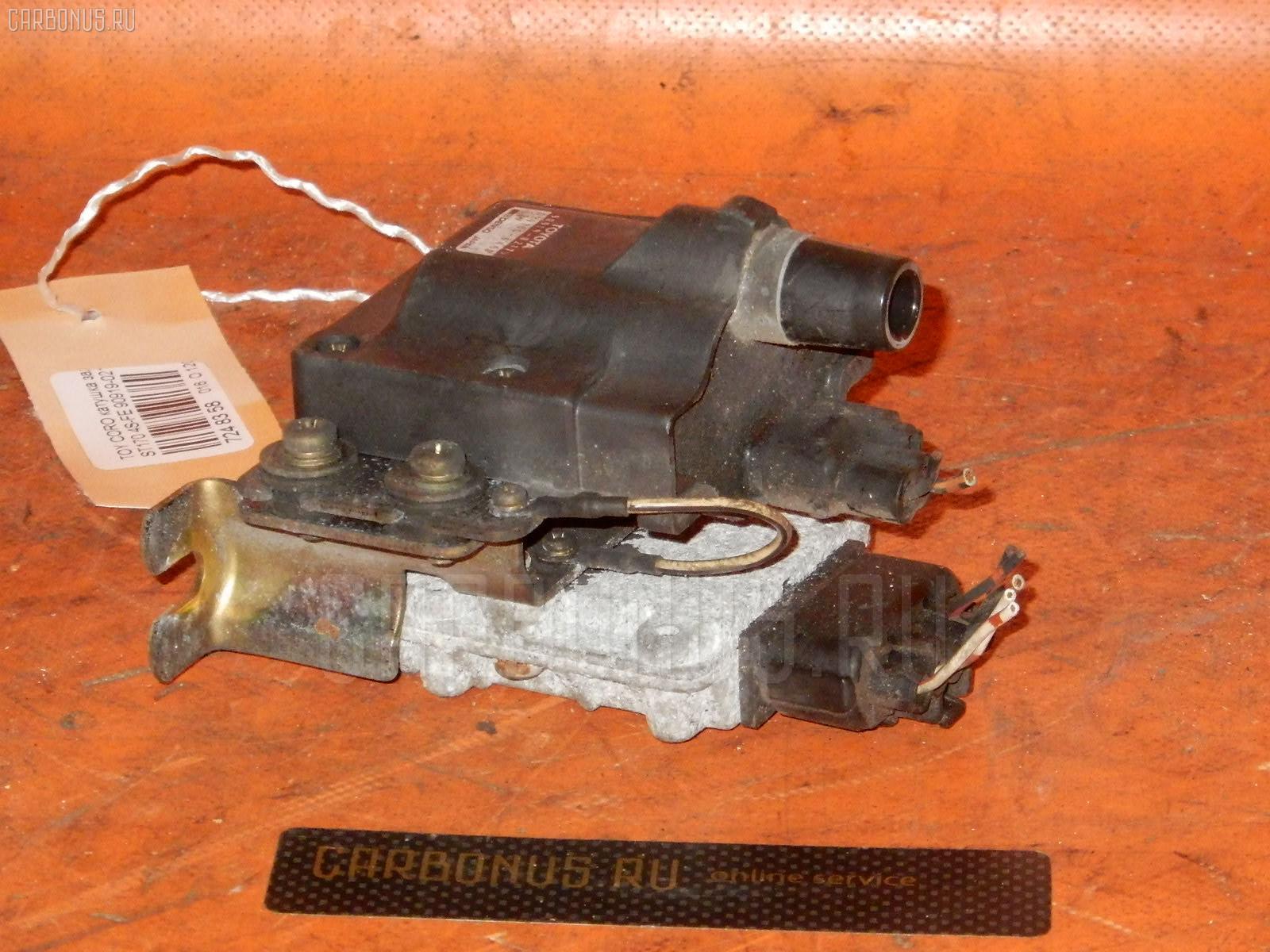 Катушка зажигания TOYOTA CORONA ST170 4S-FI Фото 2