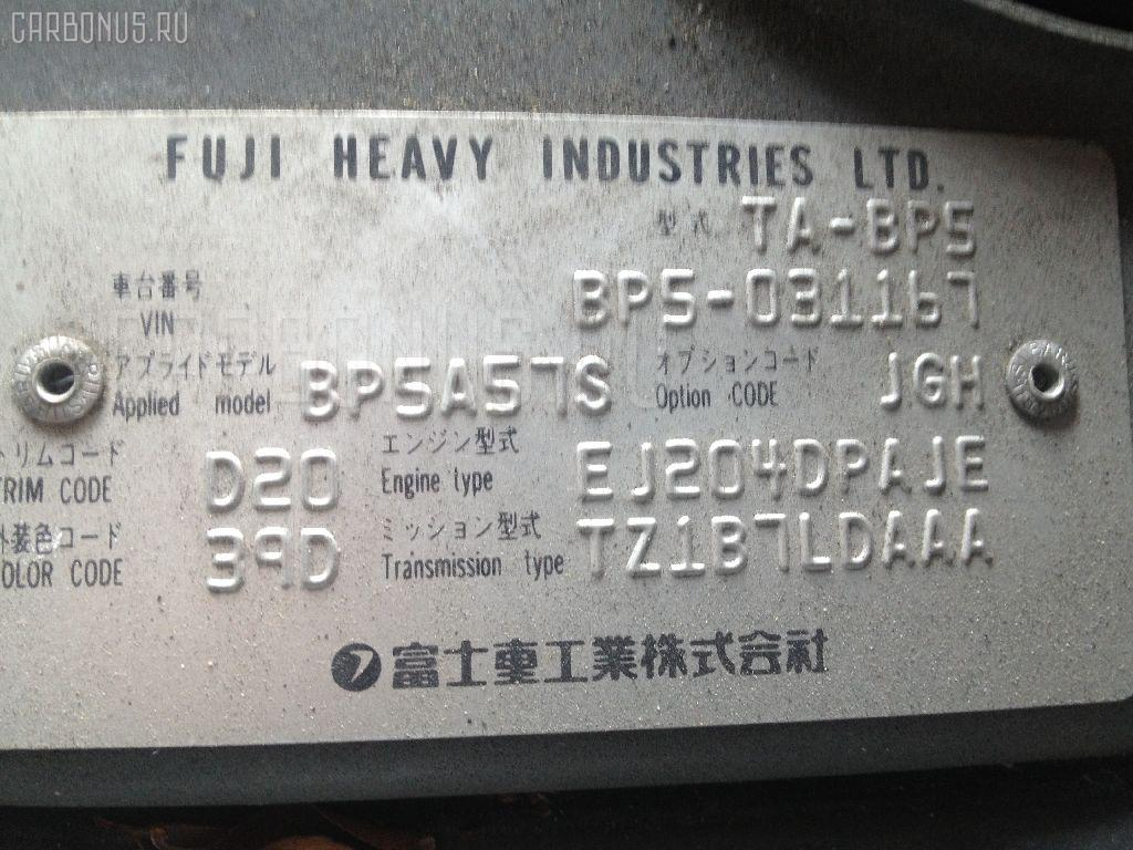Радиатор печки SUBARU LEGACY WAGON BP5 EJ20 Фото 2