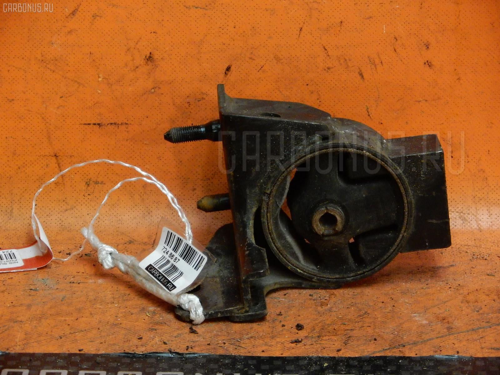 Подушка двигателя NISSAN SUNNY FNB14 GA15DE Фото 1