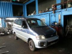 Бачок гидроусилителя Toyota Town ace noah SR50G 3S-FE Фото 4