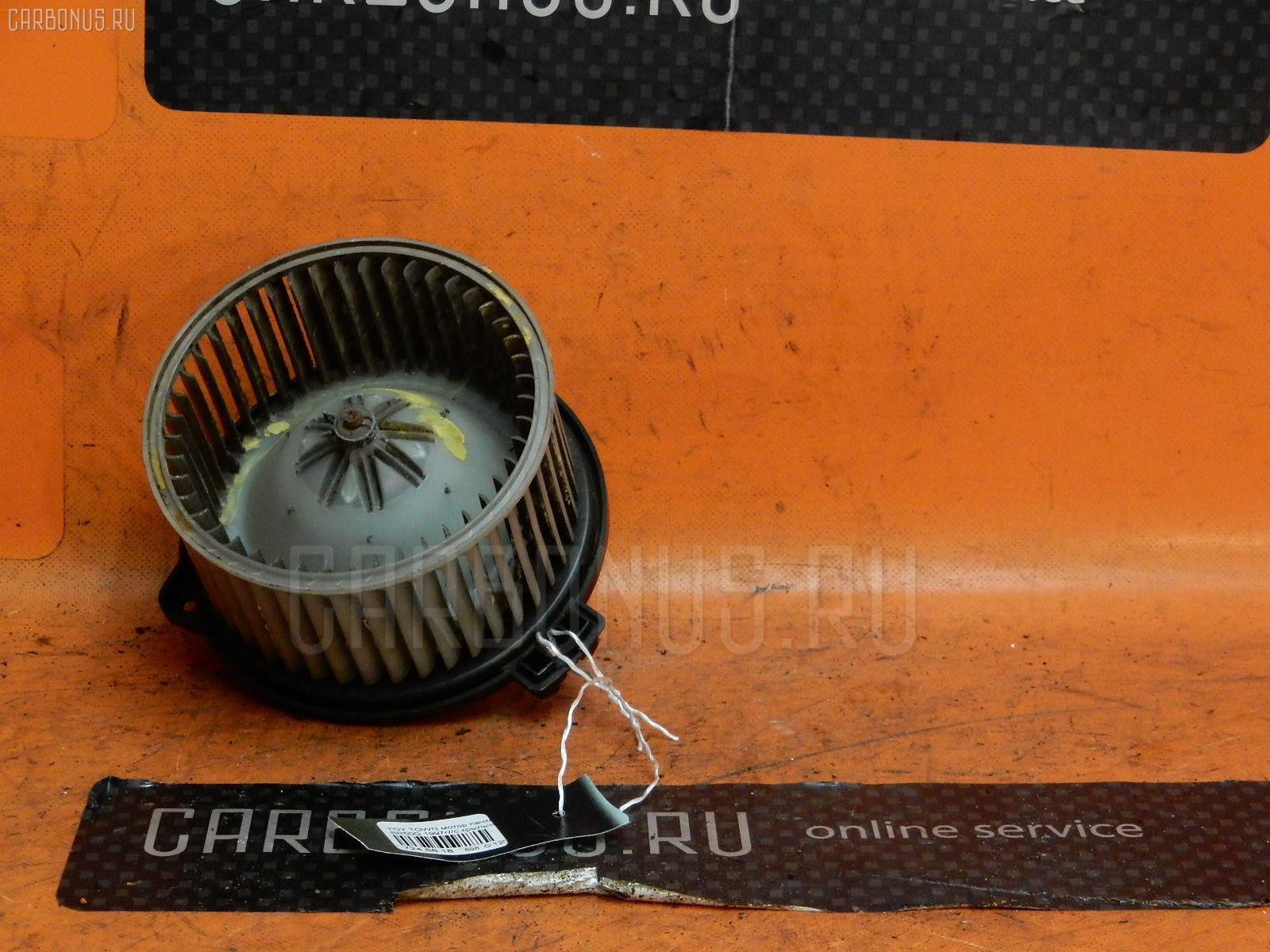 Мотор печки TOYOTA TOWN ACE NOAH SR50G. Фото 6