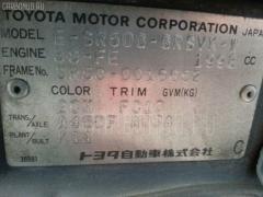 Блок управления климатконтроля Toyota Town ace noah SR50G 3S-FE Фото 2