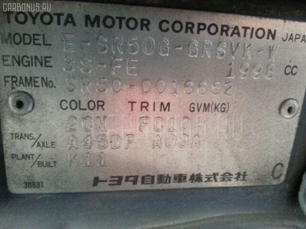 Шланг кондиционера TOYOTA TOWN ACE NOAH SR50G 3S-FE Фото 3