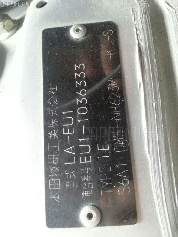 Жесткость бампера HONDA CIVIC EU1 Фото 2