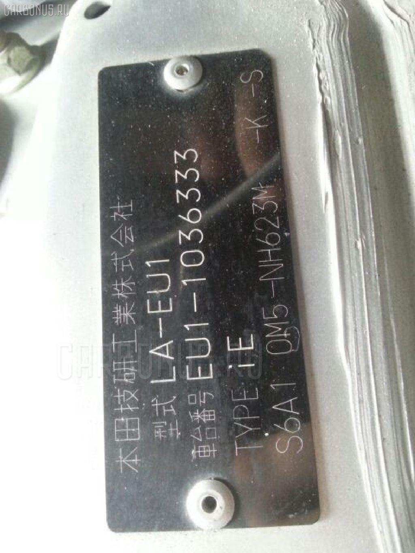 Главный тормозной цилиндр HONDA CIVIC EU1 D15B Фото 2
