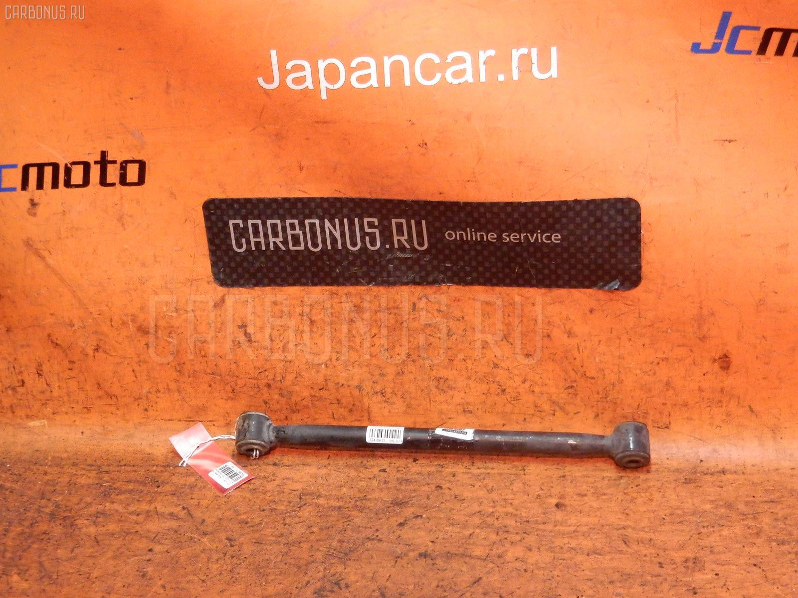 Тяга реактивная Toyota Caldina AT211G Фото 1