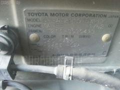 Тяга реактивная Toyota Caldina AT211G Фото 2