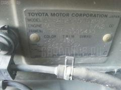 Влагоотделитель Toyota Caldina AT211G 7A-FE Фото 2