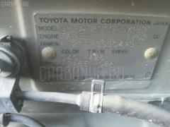 Air bag Toyota Caldina AT211G Фото 3