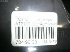 Ветровик Toyota Caldina AT211G Фото 8