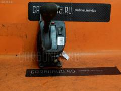 Ручка КПП TOYOTA CALDINA AT211G Фото 1