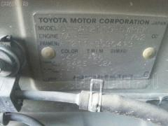 Подставка под аккумулятор Toyota Caldina AT211G Фото 2