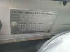 Рулевая колонка Toyota Crown JZS155 Фото 5