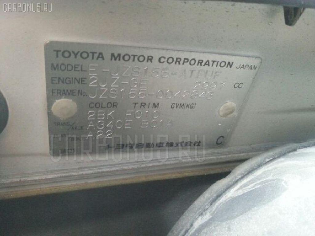 Защита двигателя TOYOTA CROWN JZS155 2JZ-GE Фото 5
