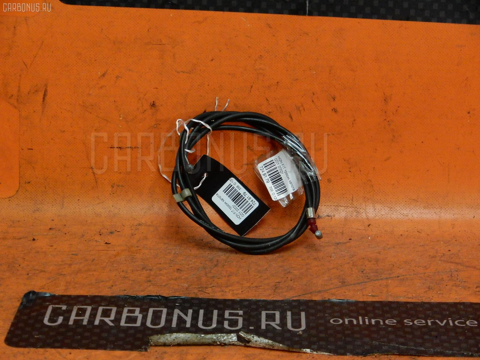 Тросик капота HONDA FIT GD1 Фото 1