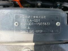 Тросик капота Honda Fit GD1 Фото 2