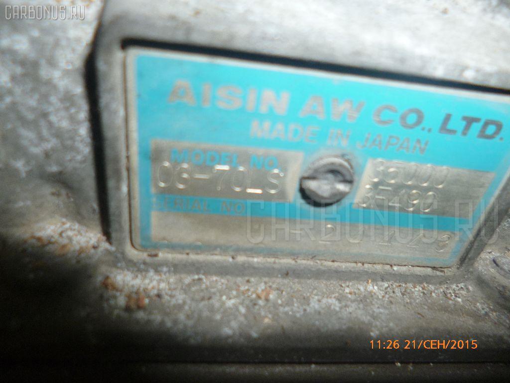 КПП автоматическая TOYOTA MARK II GX100 1G-FE Фото 7