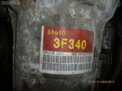 КПП автоматическая Toyota Mark ii GX100 1G-FE Фото 4